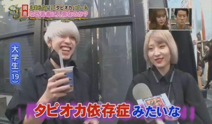 Cơn lốc trà sữa khuynh đảo Nhật Bản: Bùng phát trở lại sau hơn 20 năm vắng bóng, giới trẻ cuồng trân châu đến độ sáng tạo ra 1001 biến tấu - Ảnh 11.