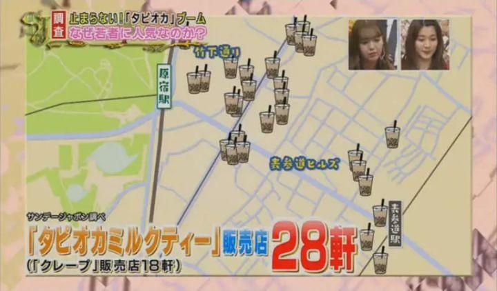 Cơn lốc trà sữa khuynh đảo Nhật Bản: Bùng phát trở lại sau hơn 20 năm vắng bóng, giới trẻ cuồng trân châu đến độ sáng tạo ra 1001 biến tấu - Ảnh 6.