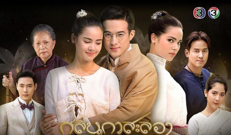 Ngọc nữ số 1 màn ảnh Thái Yaya Urassaya đóng cảnh nóng dài tận... 9 phút trong Hương Hoa Đạt Phước - Ảnh 1.