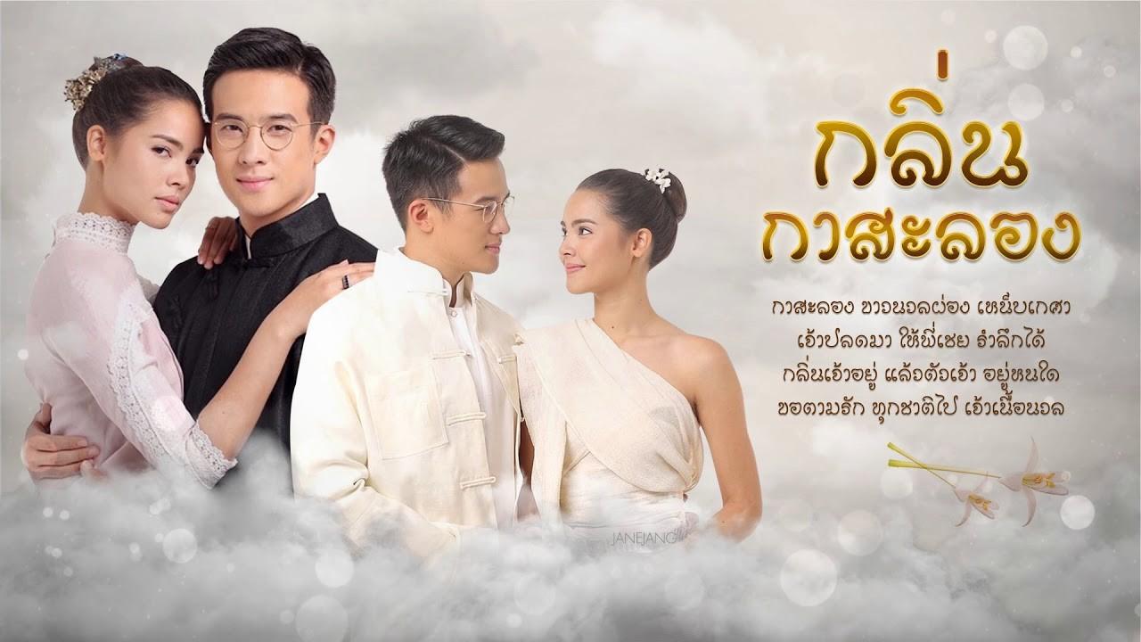 Hai nữ chính nóng nhất Thái đọ sắc cùng 1 khung hình, người đẹp chuyển giới Baifern gọi yêu Yaya là Kasalong của Ni - Ảnh 2.