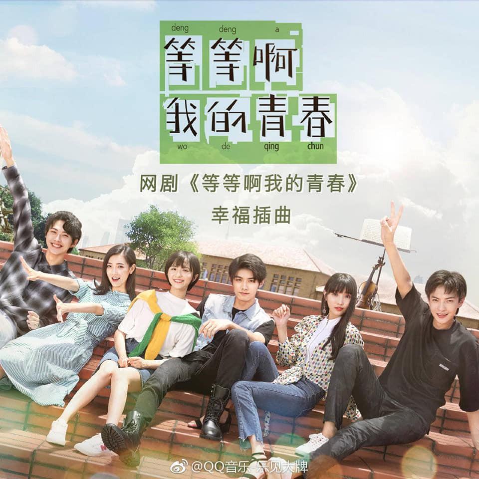 Top 10 phim Hoa Ngữ hot nhất nửa đầu năm 2019: Hoàng Cảnh Du được đồn có người chống lưng vẫn tụt hạng, vị trí số 1 chẳng ai ngờ - Ảnh 1.