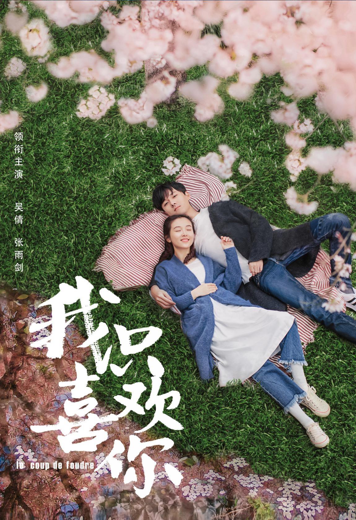 Top 10 phim Hoa Ngữ hot nhất nửa đầu năm 2019: Hoàng Cảnh Du được đồn có người chống lưng vẫn tụt hạng, vị trí số 1 chẳng ai ngờ - Ảnh 9.