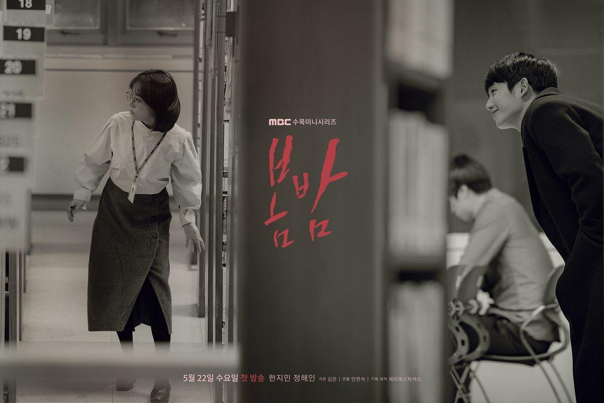4 phim gây bão mùa hè 2019: Ngoại tình, kẻ thứ ba đang là hot trend - Ảnh 14.