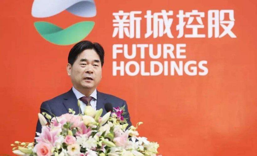 Rúng động: Tỷ phú tập đoàn bất động sản nổi tiếng hàng đầu Trung Quốc bị bắt vì tội ấu dâm - Ảnh 2.