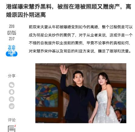 Báo Hong Kong đưa tin Song Hye Kyo có đại gia chăm sóc, tặng bất động sản, Song Joong Ki tức giận đâm đơn ly hôn - Ảnh 1.