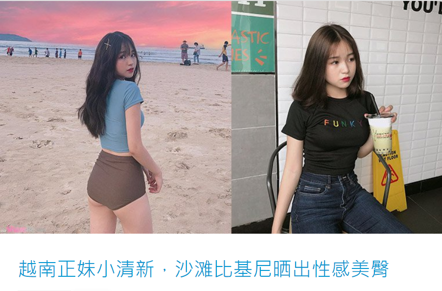 Girl xinh 1m52 được lên báo Trung: Tuy trông tròn tròn nhưng dễ thương hết phần người khác! - Ảnh 1.