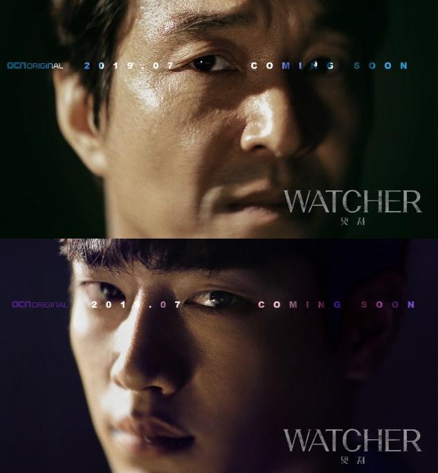 3 lí do không nên bỏ lỡ tuyệt phẩm kinh dị mới Watcher của xứ Hàn: Nhìn dàn diễn viên đã thấy ăn tiền - Ảnh 1.
