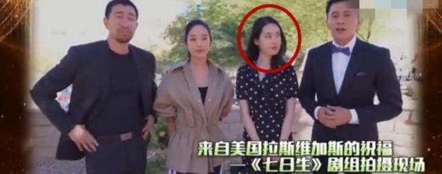 Rộ tin lý do khiến Phạm Băng Băng tuyên bố chia tay là vì Lý Thần ngoại tình, khiến đồng nghiệp có thai? - Ảnh 2.
