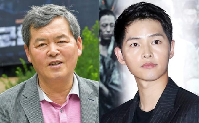 Ảnh hiếm của Song Joong Ki 1 tháng trước tuyên bố ly hôn Song Hye Kyo: Gầy rộc, xơ xác nhưng vẫn gượng cười vui vẻ - Ảnh 4.