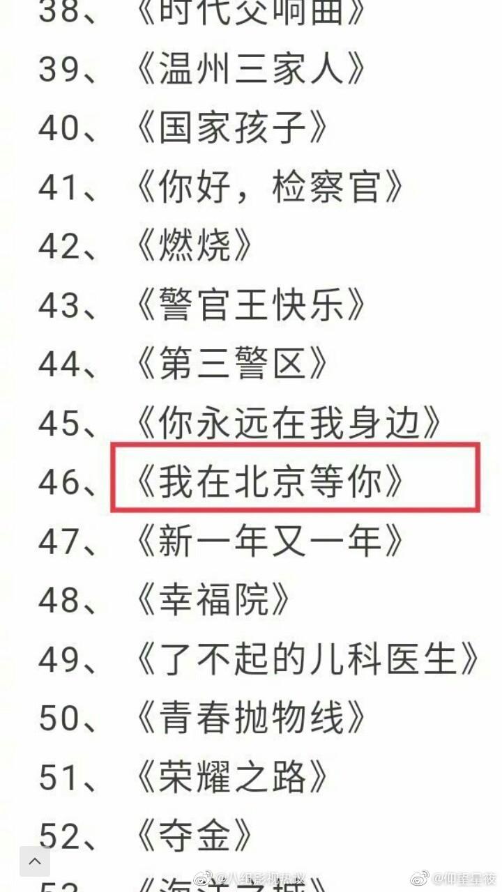 Sức hút mãnh liệt của Lý Dịch Phong: Trước thông báo hạn chế phim của Cục Quảng Điện vẫn vững vàng đồng hành với 3 bộ phim - Ảnh 5.
