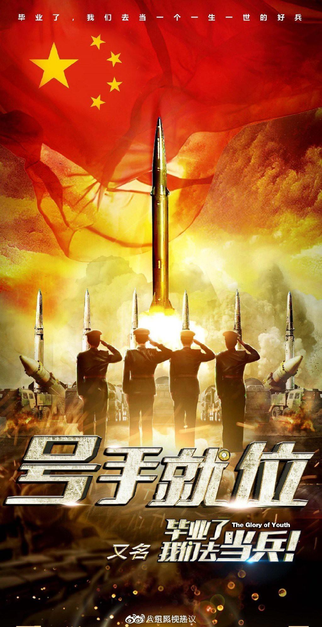 Sức hút mãnh liệt của Lý Dịch Phong: Trước thông báo hạn chế phim của Cục Quảng Điện vẫn vững vàng đồng hành với 3 bộ phim - Ảnh 4.