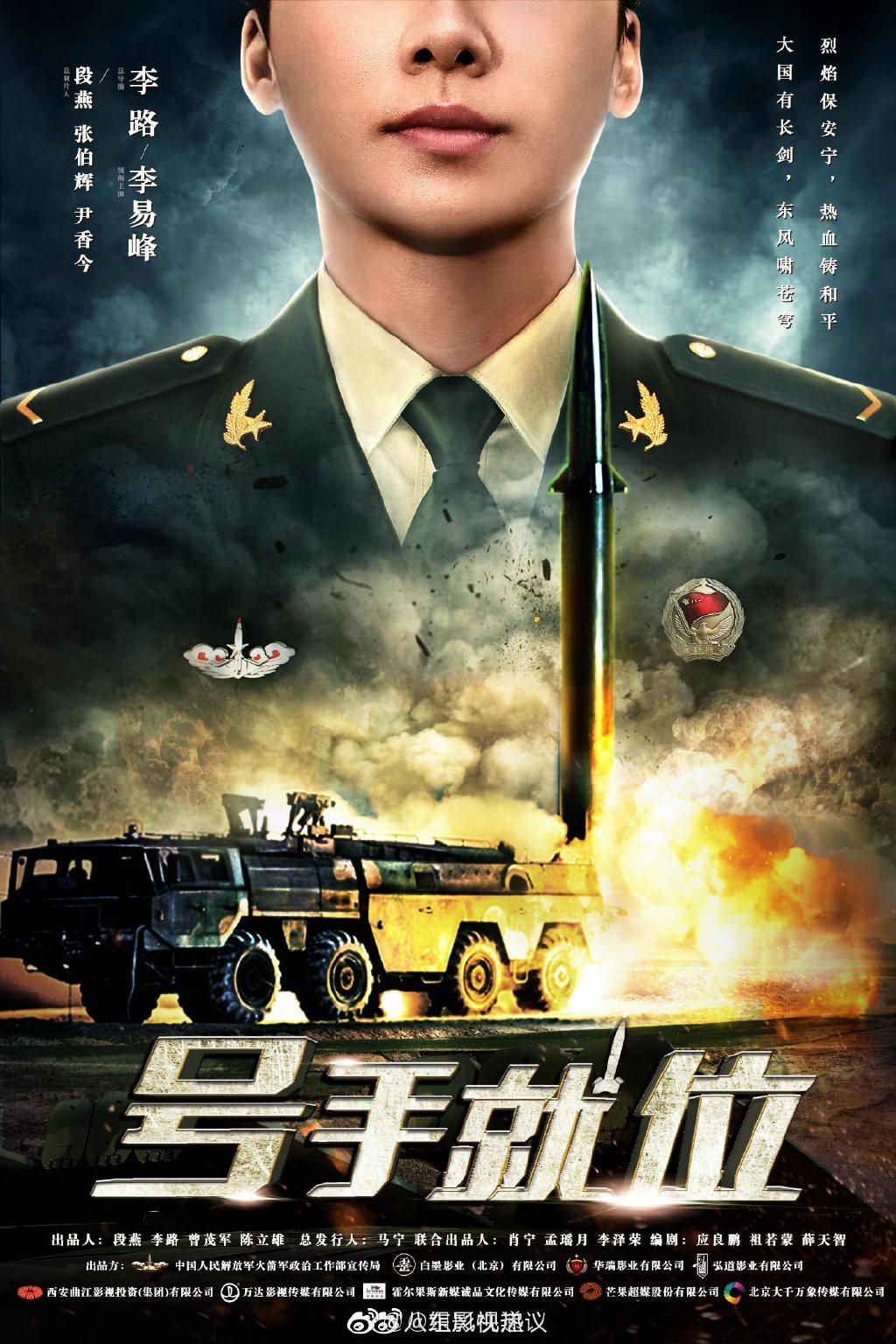 Sức hút mãnh liệt của Lý Dịch Phong: Trước thông báo hạn chế phim của Cục Quảng Điện vẫn vững vàng đồng hành với 3 bộ phim - Ảnh 3.