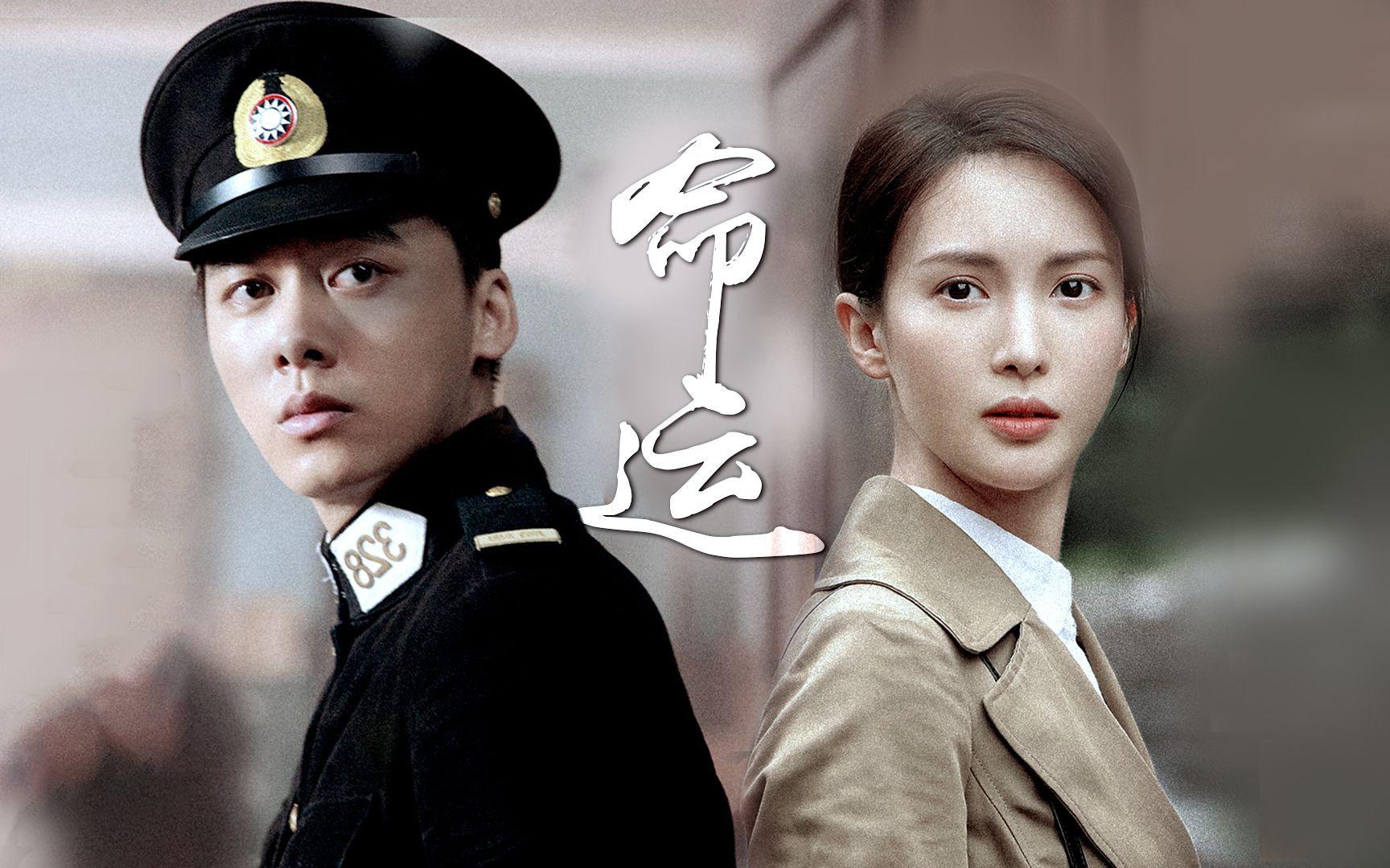 Sức hút mãnh liệt của Lý Dịch Phong: Trước thông báo hạn chế phim của Cục Quảng Điện vẫn vững vàng đồng hành với 3 bộ phim - Ảnh 9.
