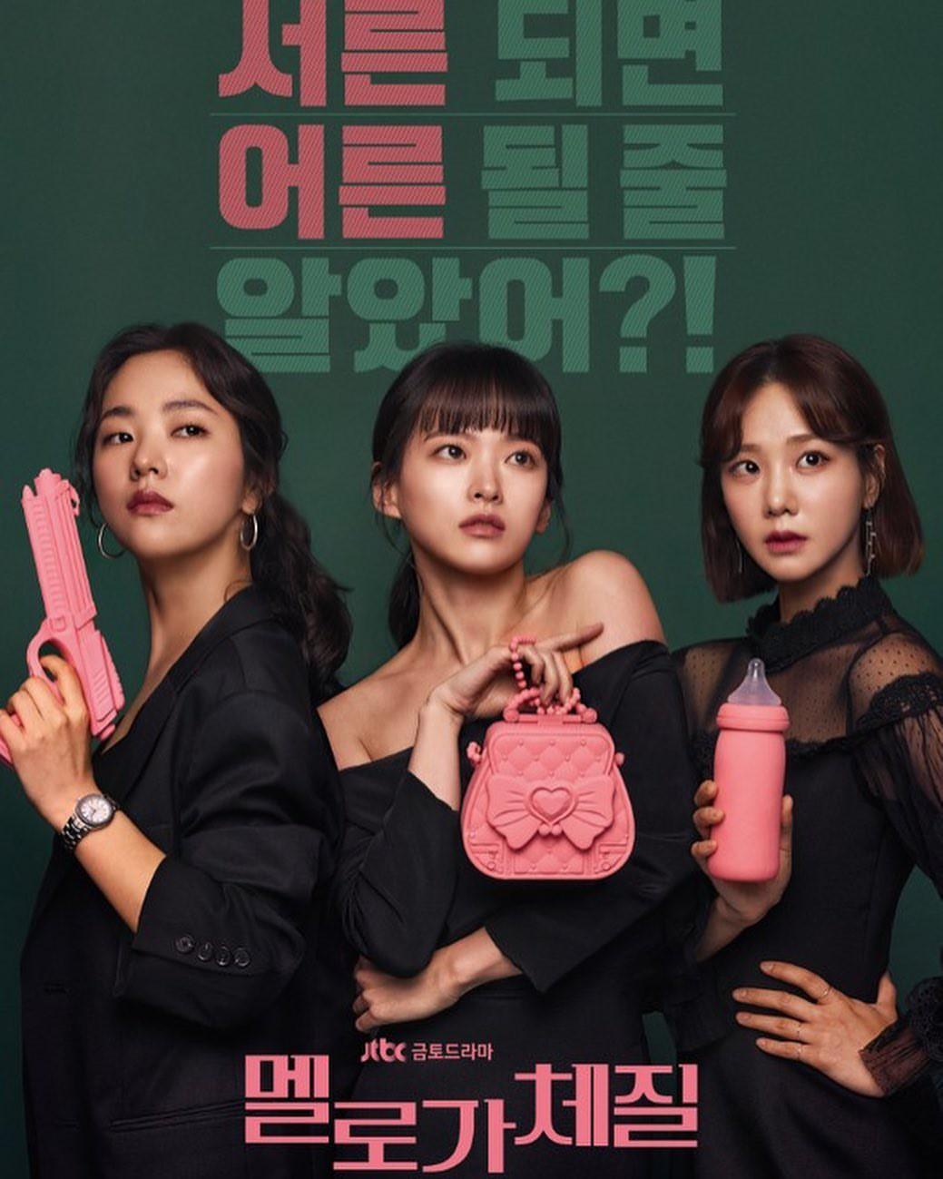 VZN News: Lạ đời xu hướng cổ xuý ngoại tình ở phim Hàn g&#7 847;n đây: Chưa bao giờ có nhiều sự đồng cảm với tiểu tam như thế? - Ảnh 4.