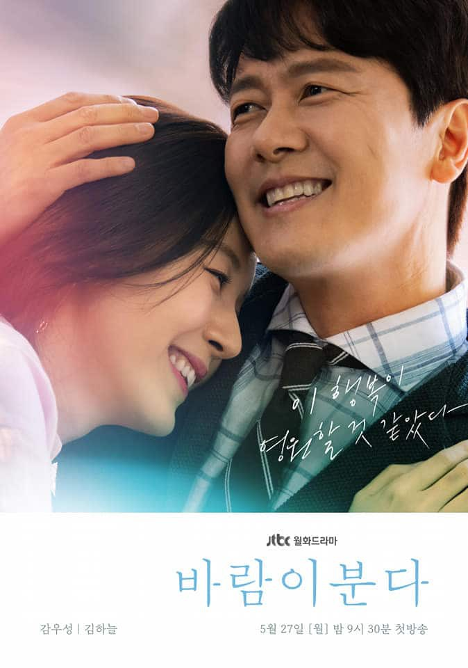 VZN News: Lạ đời xu hướng cổ xuý ngoại tình ở phim Hàn gần đây: Chưa bao giờ có nhiều sự đồng cảm với tiểu tam như thế? - Ảnh 5.