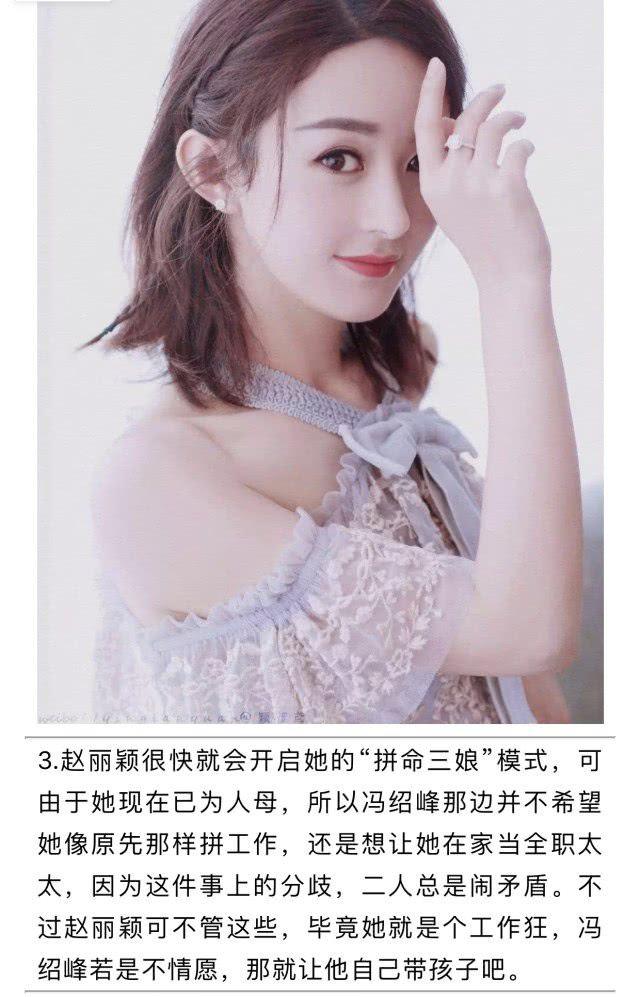 VZN News: Vừa rộ tin cưới hỏi, Triệu Lệ Dĩnh - Phùng Thiệu Phong lại hoãn hôn lễ vì mâu thuẫn giữa ekip 2 bên? - Ảnh 3.