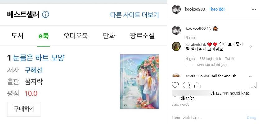 VZN News: Loạt bài đăng mới chứng tỏ dấu hiệu đáng mừng cho Goo Hye Sun: Ly hôn xong, không thất nghiệp được đâu! - Ảnh 2.
