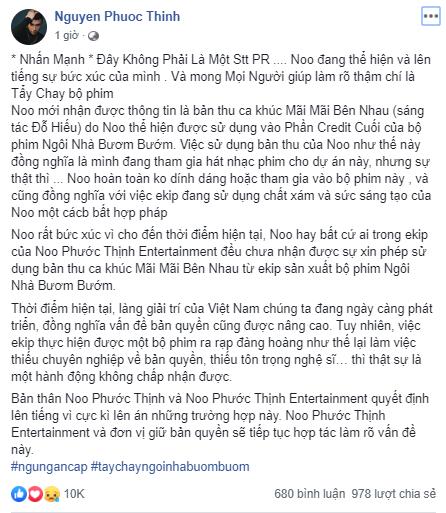 Trước khi cầm nhầm nhạc Noo Phước Thịnh, đạo diễn Huỳnh Tuấn Anh từng dính phốt dùng ảnh chưa xin phép ở Phượng Khấu - Ảnh 1.