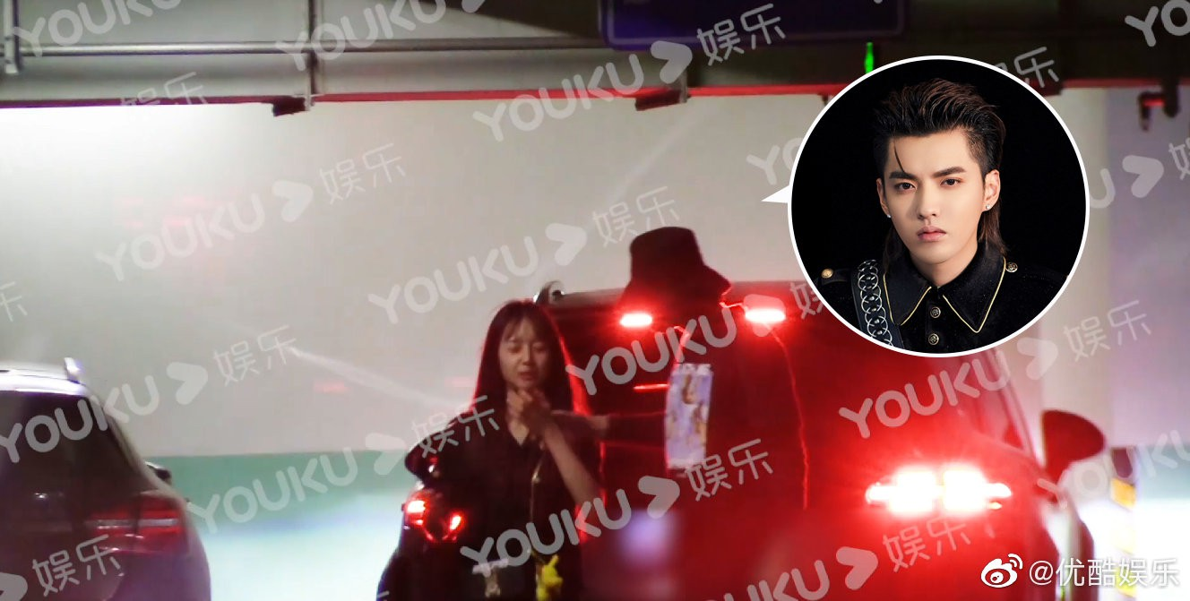 VZN News: HOT: Ngô Diệc Phàm cuối cùng đã lộ ảnh hẹn hò, đan chặt tay đưa nàng về nhà riêng và nhan sắc bạn gái gây chú ý lớn - Ảnh 7.