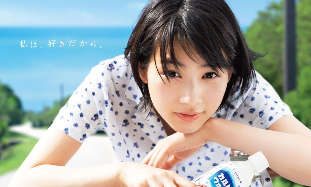 VZN News: 5 mỹ nhân tóc ngắn hot nhất Jbiz: Đây chính là lý do vẻ đẹp ngây thơ, trong sáng của con gái Nhật là thiên hạ vô địch - Ảnh 1.