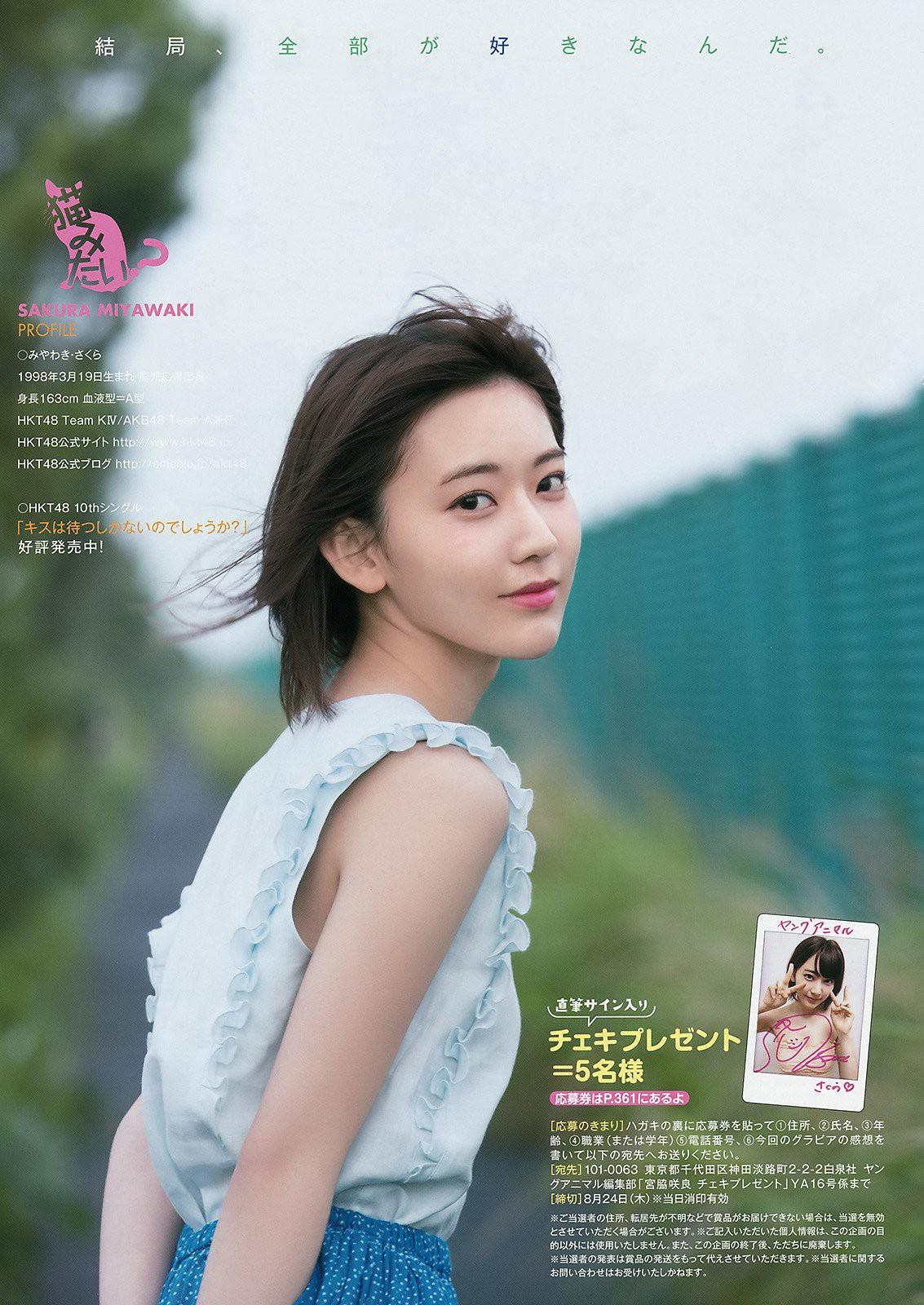 VZN News: 5 mỹ nhân tóc ngắn hot nhất Jbiz: Đây chính là lý do vẻ đẹp ngây thơ, trong sáng của con gái Nhật là thiên hạ vô địch - Ảnh 19.