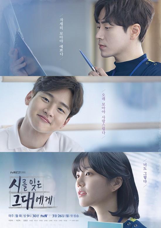 """""""Ác nam"""" tham vọng của Tổng Thống 60 Ngày: Từ tình địch của Lee Min Ho tới chính trị gia bí ẩn nhất nhì màn ảnh Hàn 2019 - Ảnh 15."""