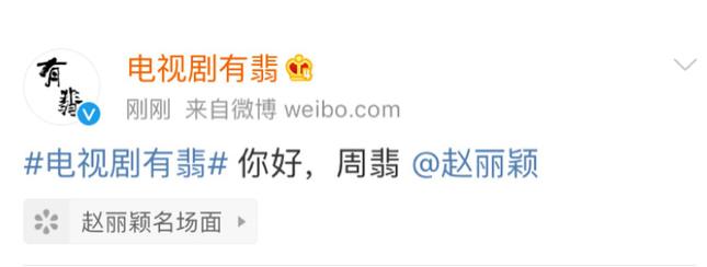 Triệu Lệ Dĩnh xác nhận đi phượt giang hồ với trai trẻ kém 10 tuổi Vương Nhất Bác trong Hữu Phỉ - Ảnh 2.