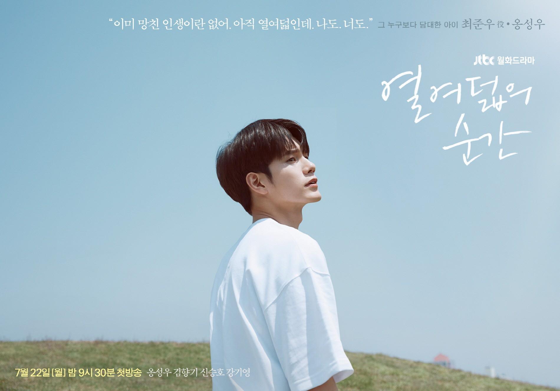 BXH diễn viên đang hot: Có bom tấn 700 tỉ, Song Joong Ki vẫn thua đậm trước đàn em mới vào nghề Ong Seung Woo? - Ảnh 1.