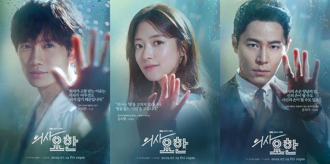 BXH diễn viên đang hot: Có bom tấn 700 tỉ, Song Joong Ki vẫn thua đậm trước đàn em mới vào nghề Ong Seung Woo? - Ảnh 8.