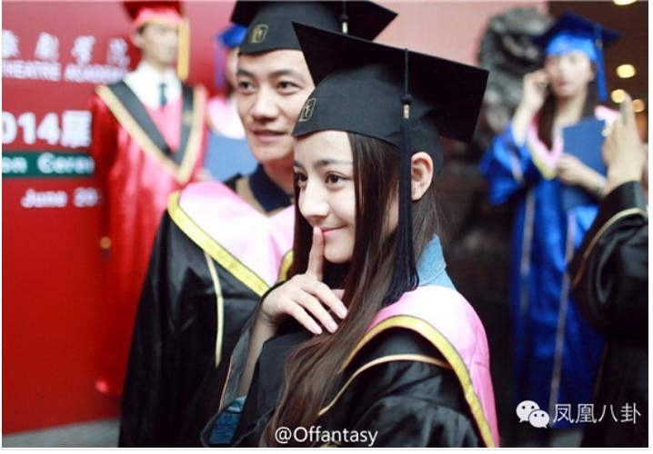 VZN News: Nhan sắc của các mỹ nhân Cbiz đình đám thời đi học: Ai cũng gây choáng vì quá đẹp, riêng Dương Tử gây tranh cãi - Ảnh 14.