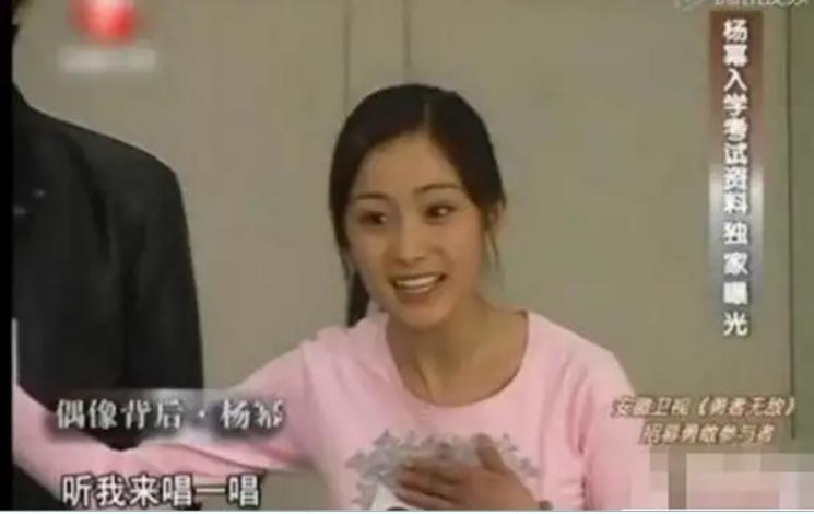 VZN News: Nhan sắc của các mỹ nhân Cbiz đình đám thời đi học: Ai cũng gây choáng vì quá đẹp, riêng Dương Tử gây tranh cãi - Ảnh 2.