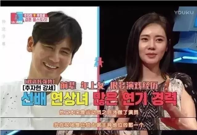 VZN News: Mỹ nhân Hàn Choo Ja Hyun: Bị mẹ ruột rủa chết, chao đảo vì 50 tấm ảnh nóng, kết cục viên mãn bất ngờ bên chồng xứ Trung - Ảnh 10.