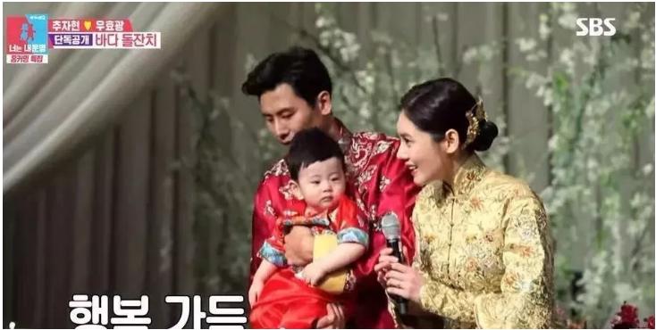 VZN News: Mỹ nhân Hàn Choo Ja Hyun: Bị mẹ ruột rủa chết, chao đảo vì 50 tấm ảnh nóng, kết cục viên mãn bất ngờ bên chồng xứ Trung - Ảnh 16.