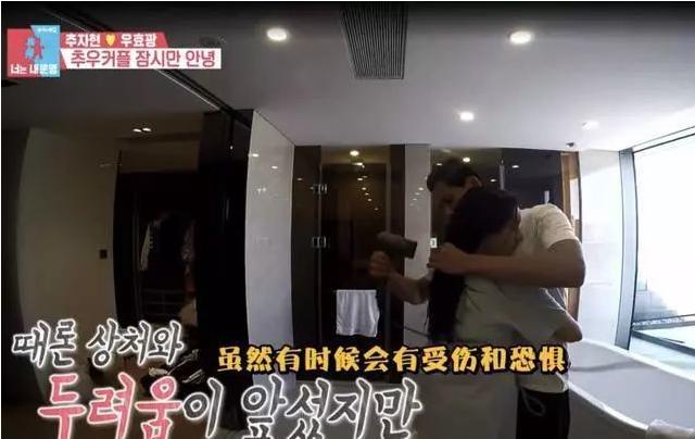 VZN News: Mỹ nhân Hàn Choo Ja Hyun: Bị mẹ ruột rủa chết, chao đảo vì 50 tấm ảnh nóng, kết cục viên mãn bất ngờ bên chồng xứ Trung - Ảnh 21.