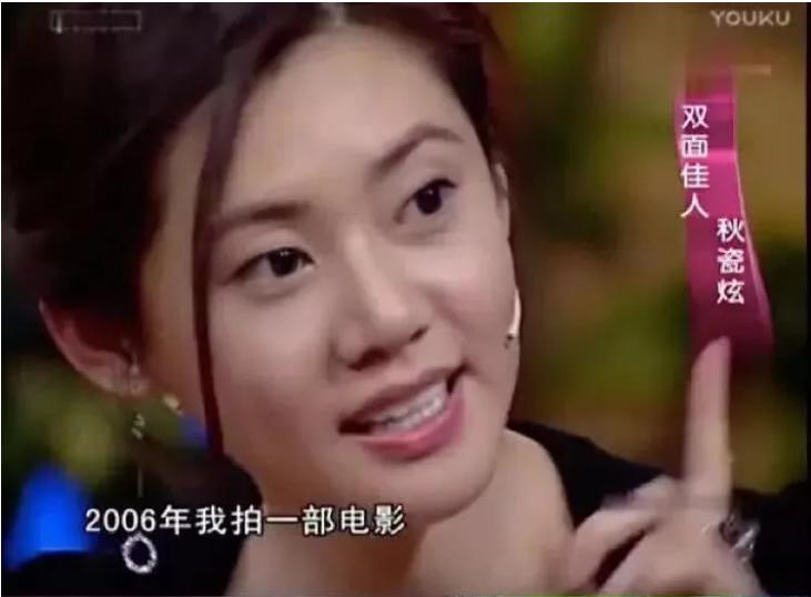 VZN News: Mỹ nhân Hàn Choo Ja Hyun: Bị mẹ ruột rủa chết, chao đảo vì 50 tấm ảnh nóng, kết cục viên mãn bất ngờ bên chồng xứ Trung - Ảnh 7.