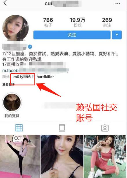 VZN News: Xót xa cho Chung Hân Đồng: Netizen tóm gọn bằng chứng ông xã Lại Hoằng Quốc ngoại tình với hotgirl ngực khủng? - Ảnh 2.