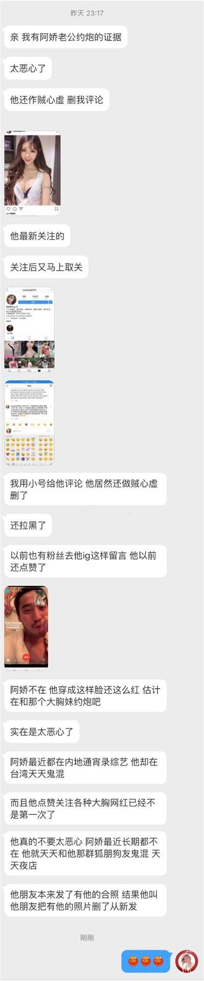 VZN News: Xót xa cho Chung Hân Đồng: Netizen tóm gọn bằng chứng ông xã Lại Hoằng Quốc ngoại tình với hotgirl ngực khủng? - Ảnh 3.