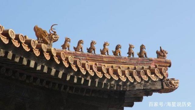 VZN News: Cung điện Trung Hoa xưa thường dựng tượng quái thú trên mái nhà, ý nghĩa là gì? - Ảnh 2.