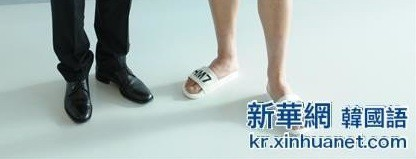 Lầy lội như Son Heung-min: Diện quần đùi, dép lê tới nhận giải Vận động viên xuất sắc nhất châu Á - Ảnh 2.