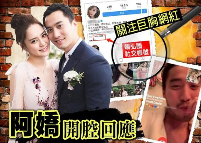 VZN News: Cuộc sống hôn nhân không như mơ của Chung Hân Đồng: Tiêu tiền phải nhìn sắc mặt của chồng, ra nông nỗi này vì 1 lý do - Ảnh 1.