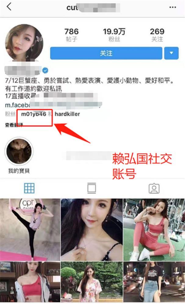 VZN News: Cuộc sống hôn nhân không như mơ của Chung Hân Đồng: Tiêu tiền phải nhìn sắc mặt của chồng, ra nông nỗi này vì 1 lý do - Ảnh 2.