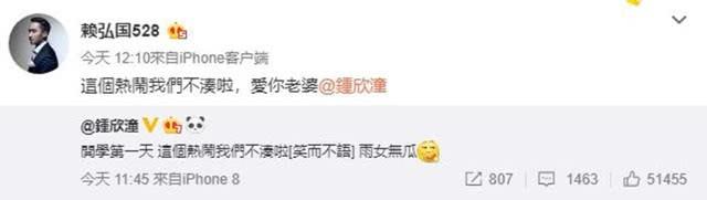 VZN News: Cuộc sống hôn nhân không như mơ của Chung Hân Đồng: Tiêu tiền phải nhìn sắc mặt của chồng, ra nông nỗi này vì 1 lý do - Ảnh 3.