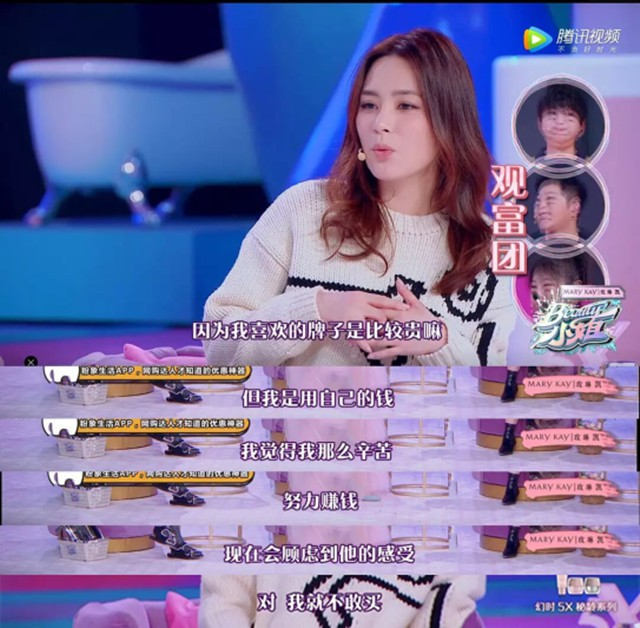 VZN News: Cuộc sống hôn nhân không như mơ của Chung Hân Đồng: Tiêu tiền phải nhìn sắc mặt của chồng, ra nông nỗi này vì 1 lý do - Ảnh 4.