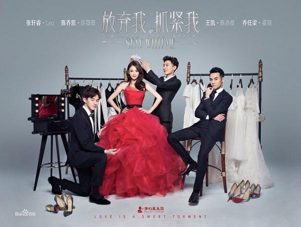 VZN News: 5 nhà mốt trên màn ảnh Trung: Triệu Lệ Dĩnh có siêu năng lực biến hàng hiệu thành đồ chợ, Na Trát thở thôi cũng thấy đẹp - Ảnh 1.