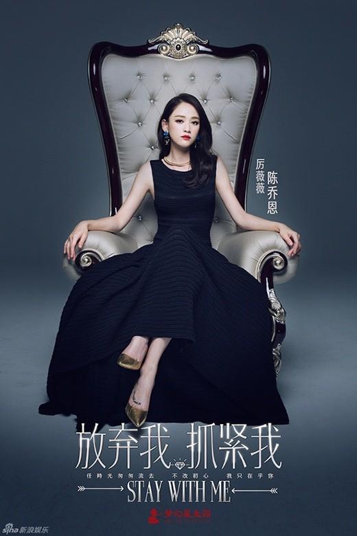 VZN News: 5 nhà mốt trên màn ảnh Trung: Triệu Lệ Dĩnh có siêu năng lực biến hàng hiệu thành đồ chợ, Na Trát thở thôi cũng thấy đẹp - Ảnh 2.