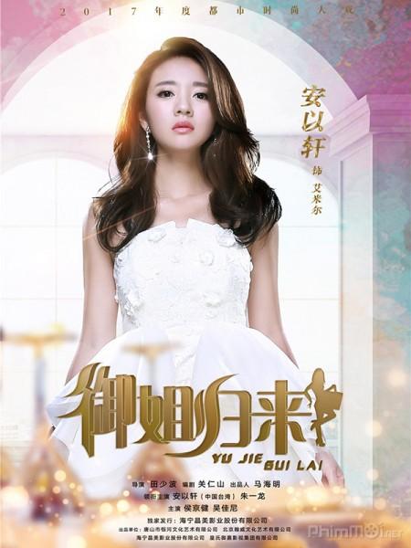 VZN News: 5 nhà mốt trên màn ảnh Trung: Triệu Lệ Dĩnh có siêu năng lực biến hàng hiệu thành đồ chợ, Na Trát thở thôi cũng thấy đẹp - Ảnh 7.