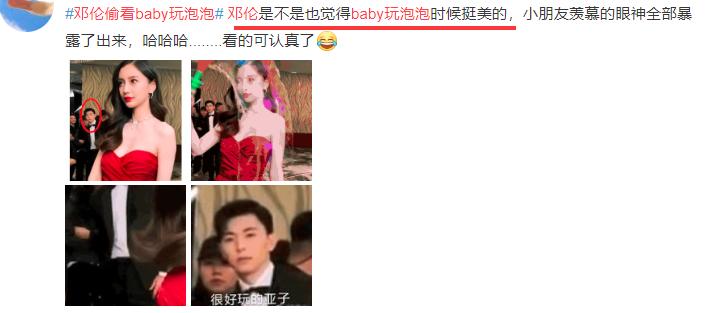 VZN News: Khoảnh khắc Đặng Luân nhìn trộm Angela Baby say đắm: Tính tình trẻ con hay mê muội tình ái? - Ảnh 3.