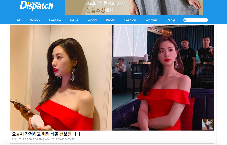 VZN News: Ảnh hậu trường sự kiện ở Việt Nam của Nana khiến Dispatch phải để ý: Câm nín đẳng cấp body mỹ nhân đẹp nhất thế giới! - Ảnh 9.