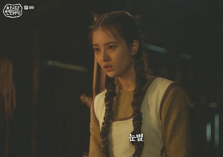 7 bóng hồng của Song Joong Ki ở Arthdal: Hết BLACKPINK, con lai Nga Hàn tới mỹ nhân Nhật đẹp nức lòng người xem - Ảnh 6.