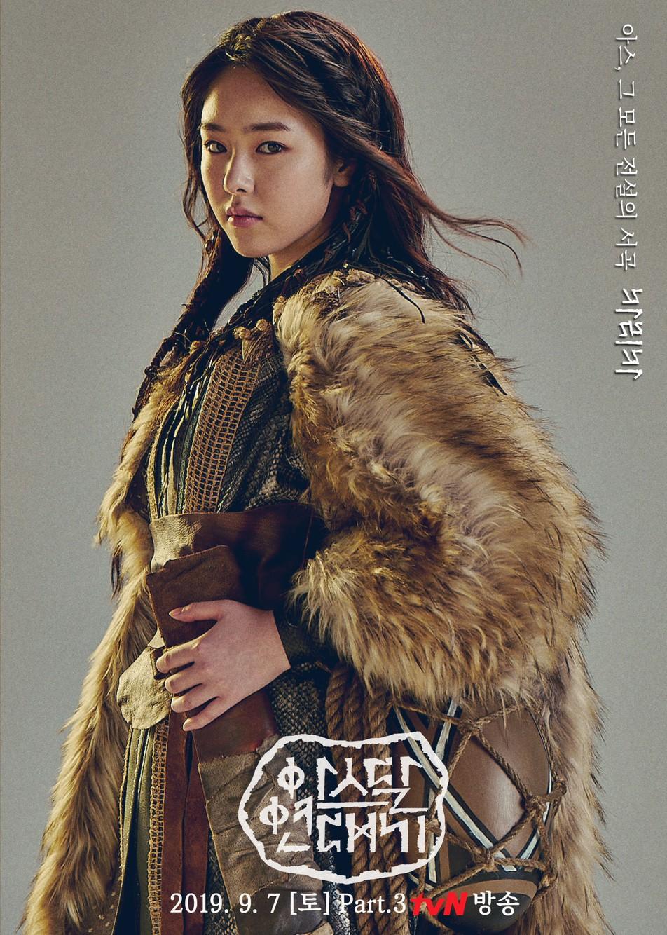 7 bóng hồng của Song Joong Ki ở Arthdal: Hết BLACKPINK, con lai Nga Hàn tới mỹ nhân Nhật đẹp nức lòng người xem - Ảnh 10.